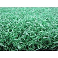 Buy cheap [Nylon Perfect] artificial grass from wholesalers