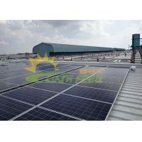 Quality ISO9001 Flat Roof Pv  Solar Racking Ballasted for sale