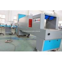 Quality Shrink Wrapping Machine for Pet Bottles for sale