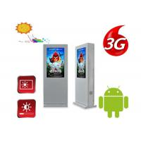 Quality Anti Glare glass Outdoor LCD Advertising Display 42 Inch Touch Screen Monitor for sale