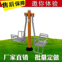 Quality Fun Playground Exercise Equipment , Green Gym Outside Sports Equipment For Parks for sale