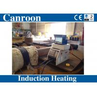 Quality 5kw 10kw small portable handheld induction heater induction heating PWHT machine for pipe welding for sale