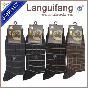 Quality business men socks seamless men socks cotton men socks casual men socks for sale