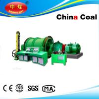 Quality Explosion-proof Hoist Winch with CE certification for sale