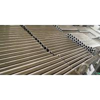 Quality Electric Resistance Welded Steel Tube ASTM A513 , Drawn Over Mandrel Steel Tubing for sale