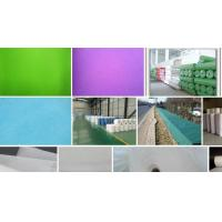 Quality Low price 100%PP agriculture spunbond nonwoven fabric for plant over wintering from Chinese manufacturer for sale