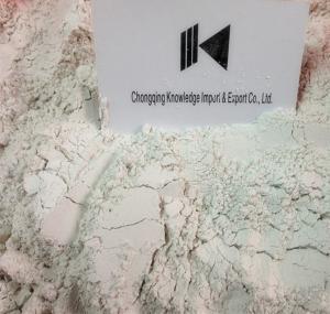 China White Barite Powder (whiteness: 90) on sale