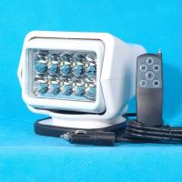 Quality Wireless 50w cree remote control led work light for sale