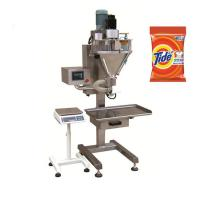 Quality Automatic/Semi-automatic dust removed coffee powder packing machine for sale