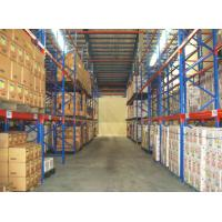 Quality Warehouse Selective Pallet Rack Standard for sale
