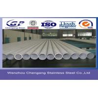 Quality 48 Inch ERW Super Duplex Stainless Steel Pipe SS 2507 80mm / 100mm High Precision , DIN / JIS for sale