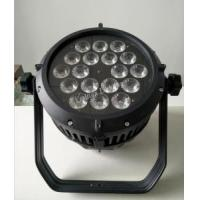 Quality Outdoor Led Moving Head Light 18x15W 5 IN1 RGBWY Led Par IP65 Waterproof AC90-240V for sale