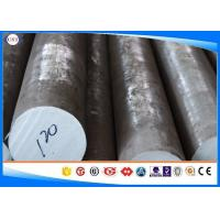 Quality High Performance Forged Steel Bar Forged Round Bar With Customized Length for sale