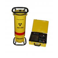 Automatic self - test radiation portable X-ray detector XXH-2505 with glass x-ray tube