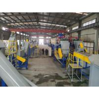 Quality Customized Size Plastic Washing Recycling Machine 500-3000kg/HCapacity for sale