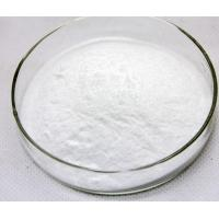 Quality 50%  Wuhan  1KG/ bottled nutrition additive  CAS:6217-54-5  (DHA)    white powder for sale