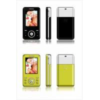 China MP4 Player (HS-026) on sale