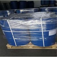 Quality low viscosity silicone oil 1cst/ 2cst/ 5cst/ 10cst/ 20cst poly dimethyl silicone oil CAS 63148-62-9 with best price for sale