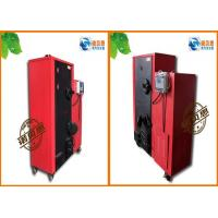 Buy cheap 0.1T-0.5T full automatic biomass steam generator / biomass steam generator price from wholesalers