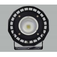 Buy cheap GYLED Industrial LED Flood Light GY150TG 10W - 15W; Body Weight (вес) - 0,71 kg from wholesalers