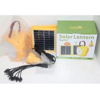 China Rechargeable Solar Powered Lights Lithium Battery Five Levels Brightness on sale