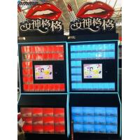 Quality Touch Screen Lipstick Special Vending Machine , Automatic Strange Vending Machines for sale
