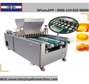 Quality HUDDJ-600 Single Row Cake Depositing Machine for sale