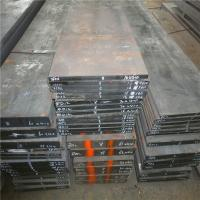 Quality HRC51 Hardness Hot Rolled Steel Plate 1.2312, P20+S Good Machinability for sale