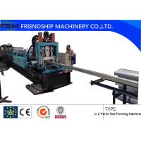 Quality Heat Treatment C Z Purlin Roll Forming Machine With Cr12 Punching Device for sale