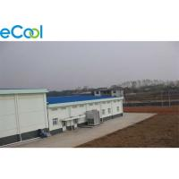 Quality Carrot Processing Multi Purpose Cold Storage 4000 Tons With Painted Galvanized Steel for sale