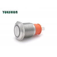Buy cheap 250V 10A PBT High Amp Push Anti Vandal Momentary Switch from wholesalers