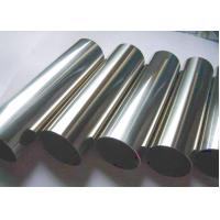 Quality Chimney 1.4462 Duplex 309 9mm Schedule 10 Stainless Steel Pipe  310S 304L Material for sale