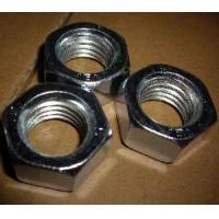 Quality A194 Gr4 Heavy Hex Nut for sale