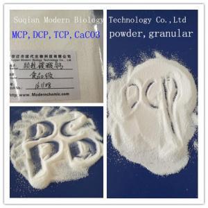 Quality Food Grade Pharmaceutical Calcium Citrate powder, granular  CAS NO 813-94-5 for sale
