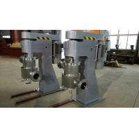 Buy cheap SS Detergent Powder Manufacturing Plant / Washing Powder Mixing Machine from wholesalers