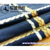 China 100% Polyester Double Sides Printed Flannel Blanket Fabric Coral Fleece for apparel/bed on sale