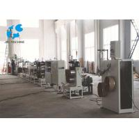 Quality 6000 Kg Automatic PET Strap Production Line Siemens Control Easy Operation for sale
