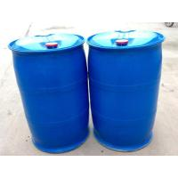 China 200L Package Aluminium Dihydrogen Phosphate Al(H2PO4)3 on sale