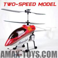 Quality 3CH Metal RC Helicopter with Gyro 105CM (RH-QS8005) for sale