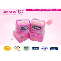 Buy cheap Menstrual Period Use Disposable Sanitary Napkins 240mm Length With Super from wholesalers