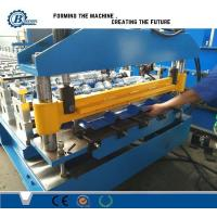 Quality Steel Plate Roof Panel Metal Forming Machinery Hydraulic Cutting System for sale