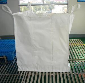 Buy cheap PE Liner Super sack bags from wholesalers