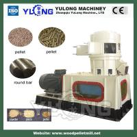 Quality straw biomass briquette mill machine for sale