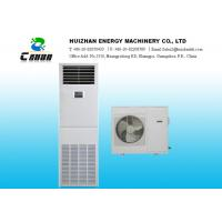 Quality Reasonable Structural Wall Mounted Air Conditioning Equiped With Excellent  Parts for sale