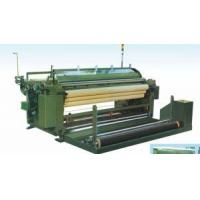 Quality High Speed Plastic Water Jet Loom for PP PE Knitting Loom Plastic (CLJ) for sale