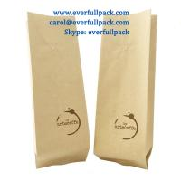 China Wholesale custom design food packaging coffee bean pouch kraft paper bag side gusset coffee bags with valve on sale