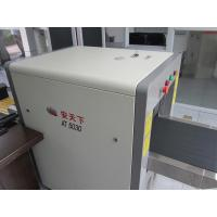 China AT5030A Baggage And Parcel Inspection Can Storage 60000 Pictures In Real Time on sale
