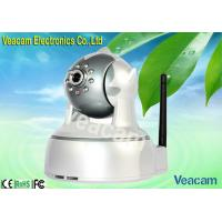 Quality DC 5V Wireless PTZ IP Cameras With Built - in Microphone for sale