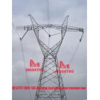 Quality MEGATRO 750KV 7C2-SJC1 light angle tension type Transmission tower for sale
