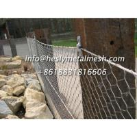 SW07 Stainless steel wire rope mesh nets